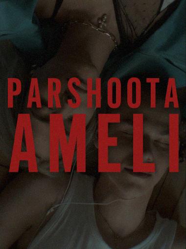 Премьера клипа!. Юля Паршута - Амели. Посмотреть клип можно на официальном YouTube - канале!